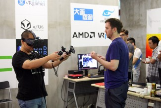 See Also: SHVR Vive Jam Kicks off With 40 of China's Top VR Developers