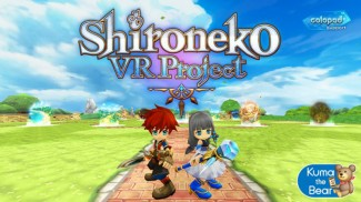 shironeko-vr-project