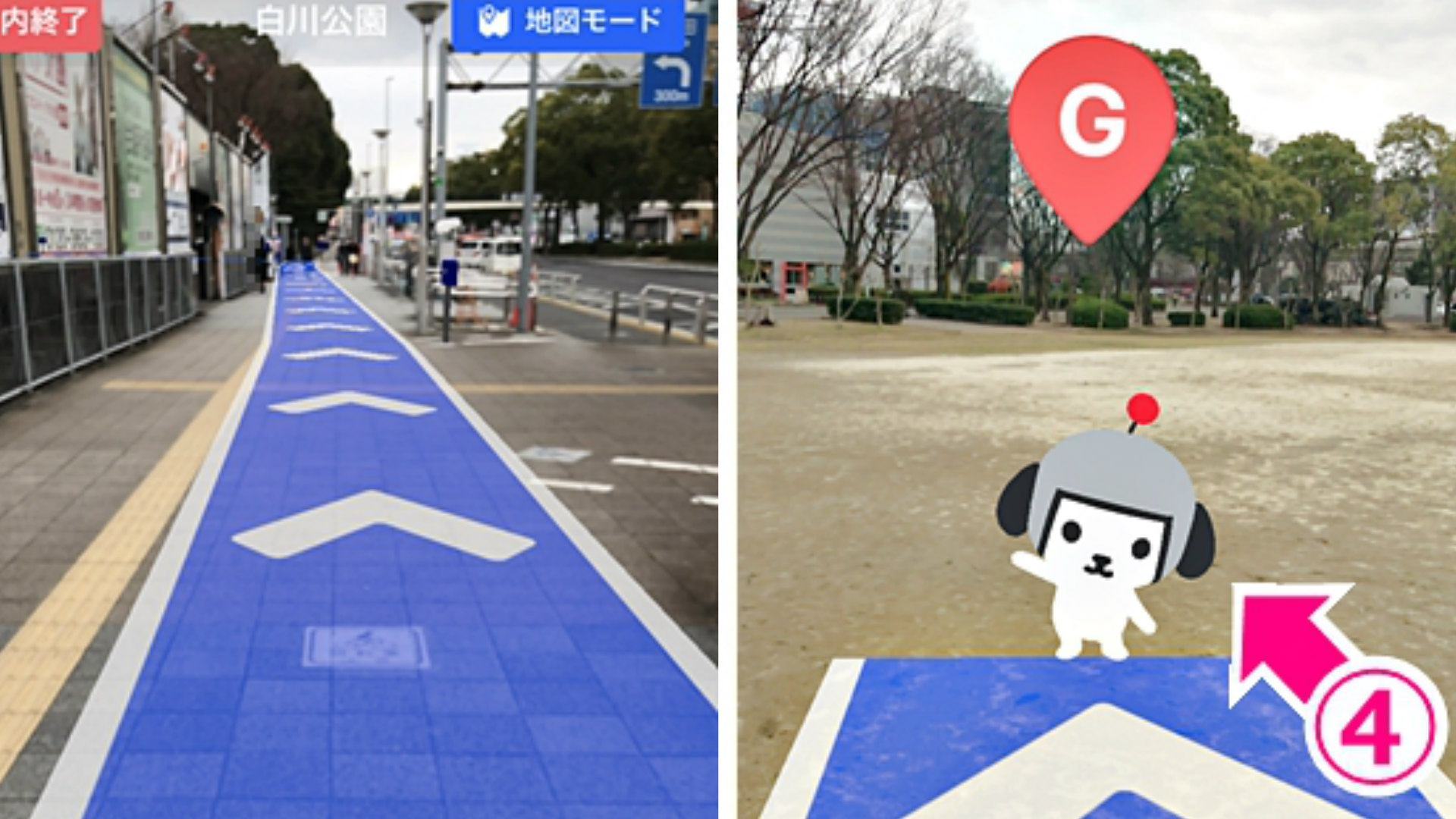Yahoo MAP for iOS Now Has AR Navigation Mode in Japan Road to VR